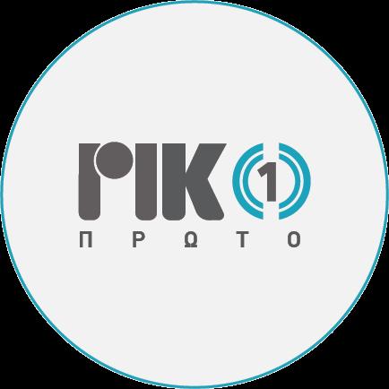ΤΕΤΑΡΤΟ - Ραδιοφωνικό Ίδρυμα Κύπρου